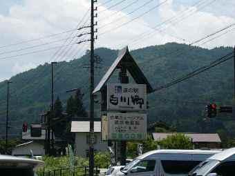 Ph20100730c