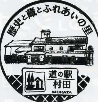 Mitieki006