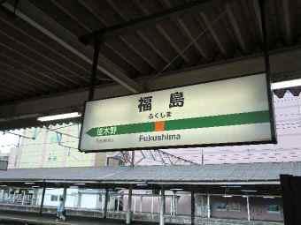 Ph20101010d