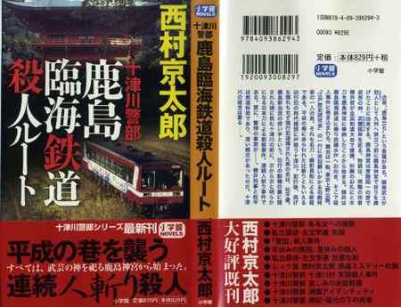 Ph20110103c