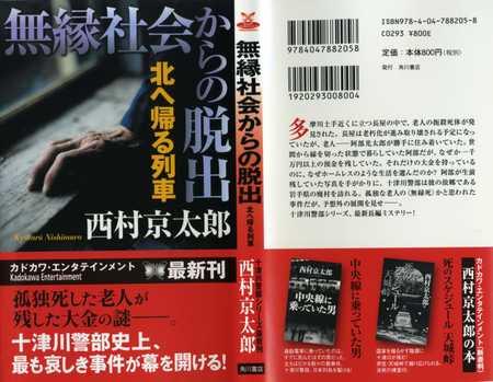 Book201101004