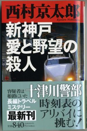 Book2011020012