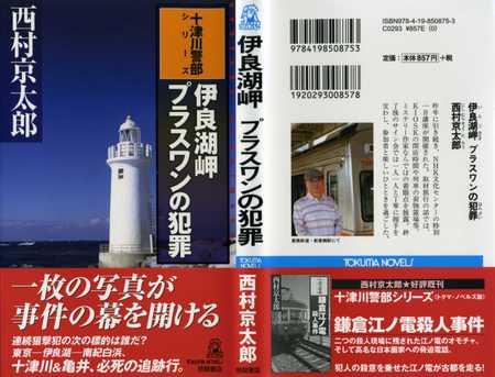 Book201101006