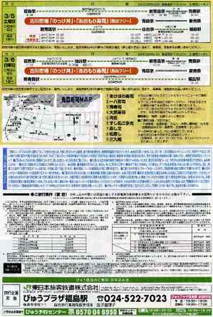 Ph20101219zb