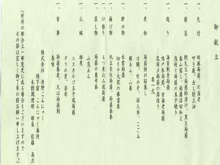 Ph20110503q