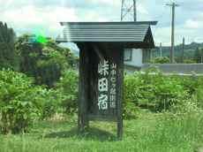 Ph20110720n