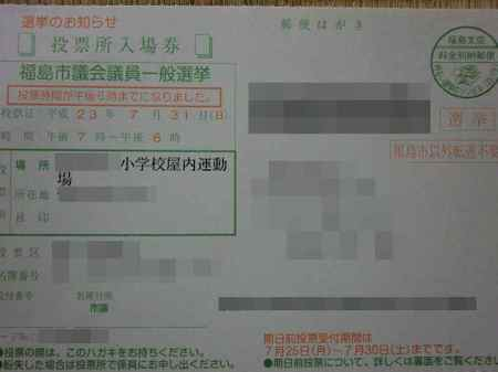 Ph20110722g