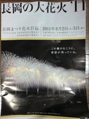 Ph20110802a