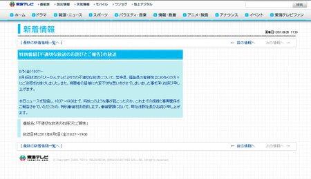 Ph20110805aa