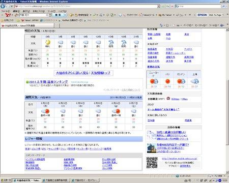 Ph20110820zz_2