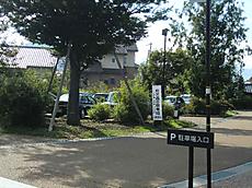 Ph20110927j
