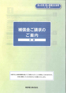 20111006174045817_0001