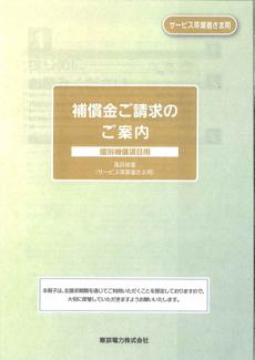 20111006174107206_0001