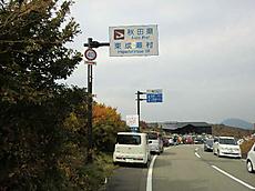 Ph20111011h