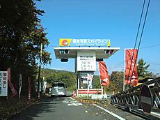 Ph20111016i