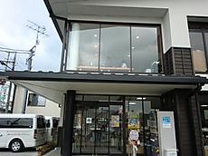 Ph20111018a