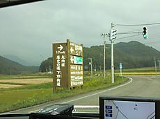 Ph20111020a