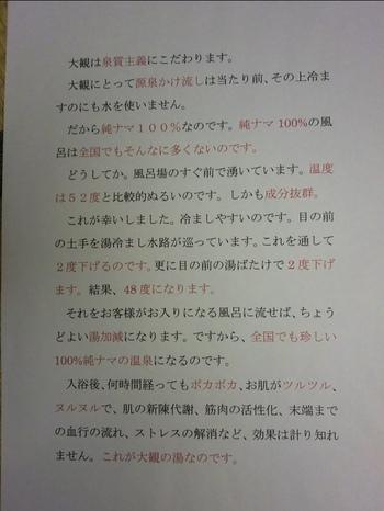 Ph20111026a
