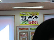 Ph20111129g