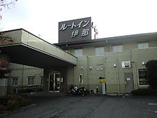 Ph20111130m