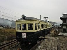 Ph20111203009
