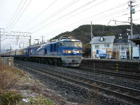 Ph20120328i