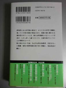 Ph20120405f