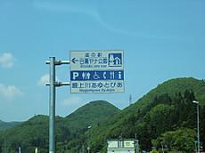 Ph20120527062