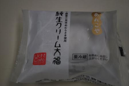 Ph20120609a