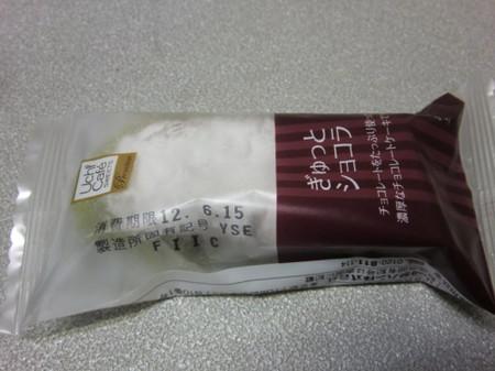 Ph20120614a