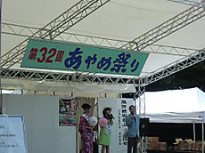 Ph20120623028