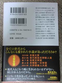 Ph20120809b