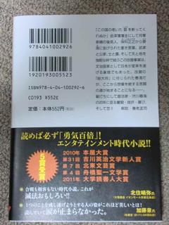 Ph20120809d