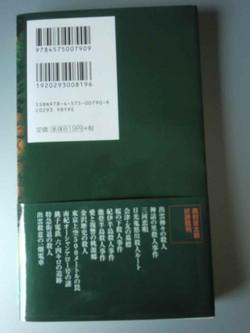 Ph20120908y