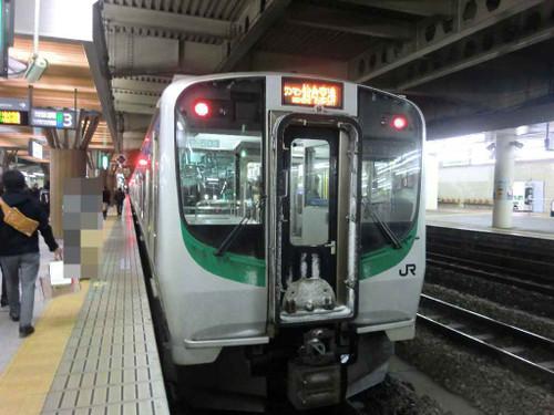 Ph20121227g