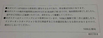 Ph20130315d