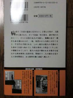 Phbook006