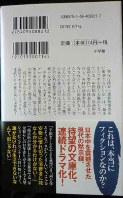 Ph20130717b