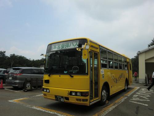 Phcimg9487