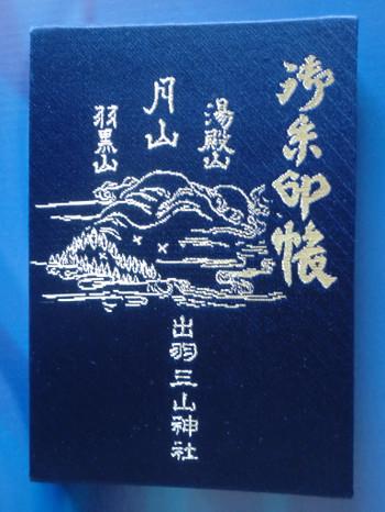 Phcimg9532