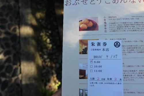 Phimg_6485