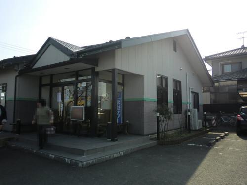 Phcimg0361