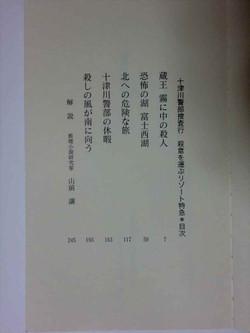 Phcimg0499