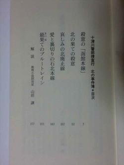 Phcimg0502
