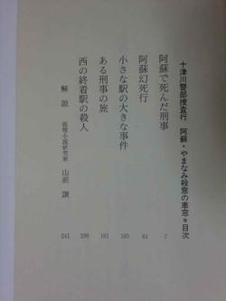 Phcimg0505