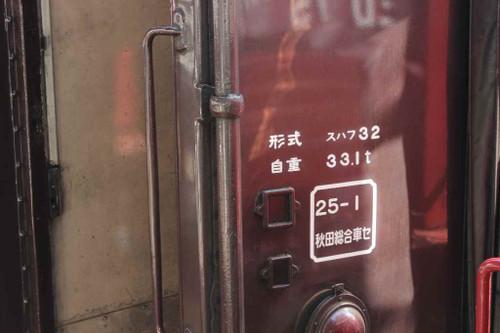 Phimg_2281