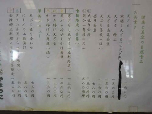 Phcimg1915