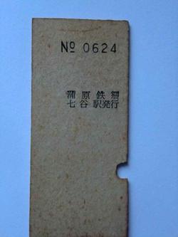 Phcimg1968