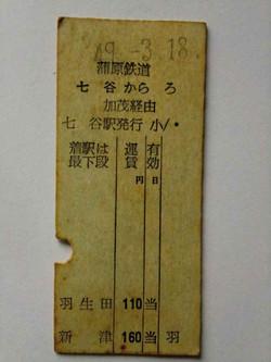 Phcimg1969