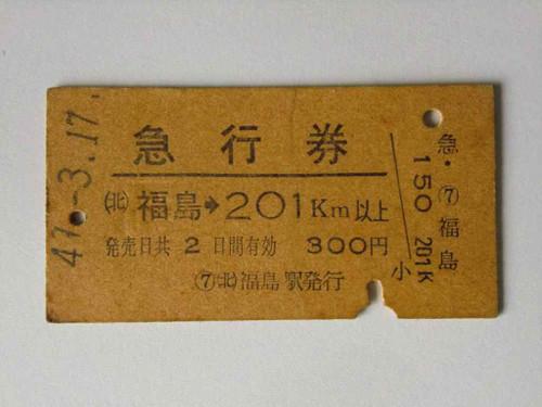 Phcimg1970
